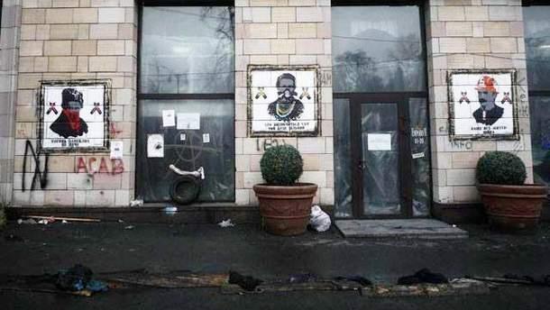 В Киеве стерли граффити времен Майдана