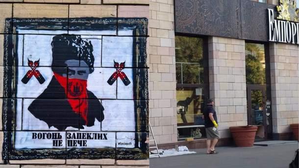 Через знищені графіті в Києві Кириленко вимагає розслідувати акт вандалізму