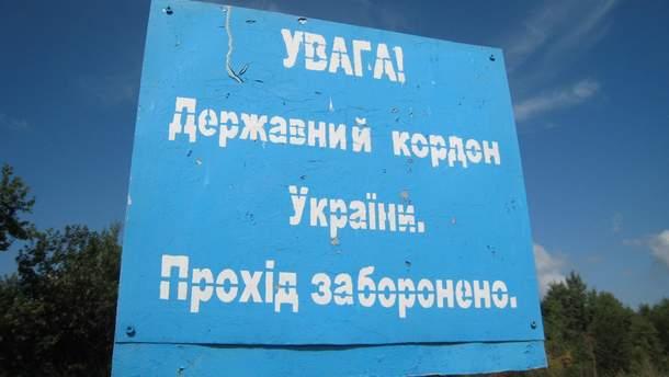Україна посилила контроль на кордонах