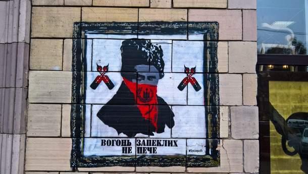 Граффити на Грушевского