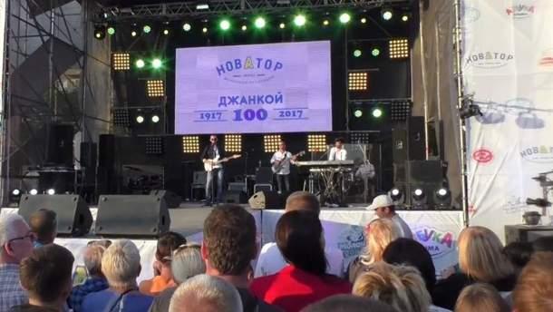 В Крыму развлекались под музыку ОЭ