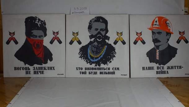 """""""Ікони революції"""""""