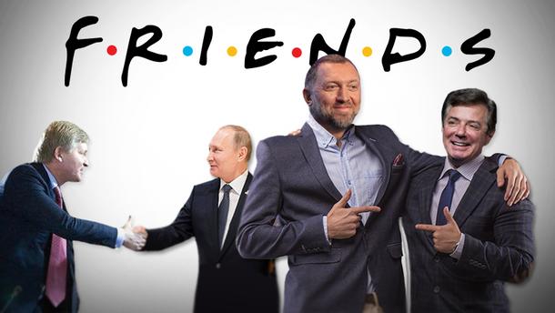 Манафорт, Дерипаска і Ахметов: нові подробиці взаємодії радника Трампа з РФ