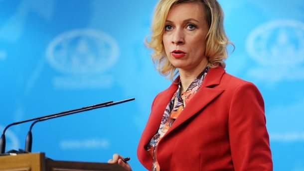 МИД РФ сделало угрожающее заявление США