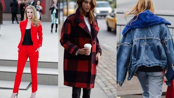 Что носить осенью, чтобы быть в тренде
