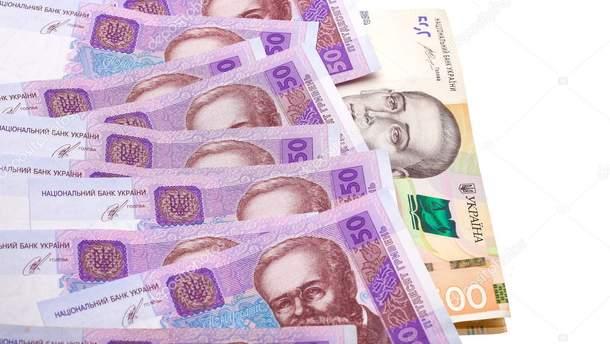 Зарплаты Украинский могут вырасти в 2018 году