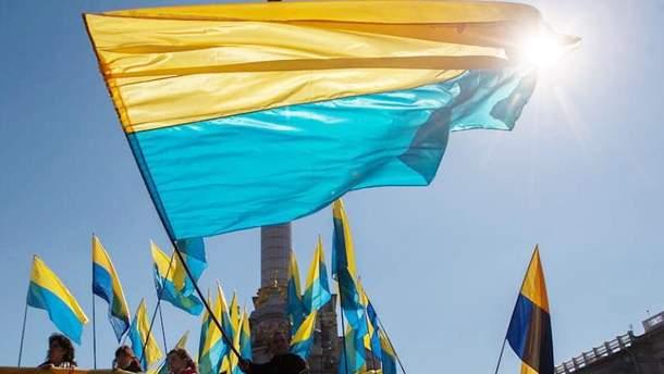 Як росіяни реагують на прапор України