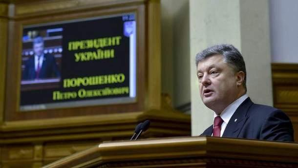 Президент Петр Порошенко выступит с трибуны парламента