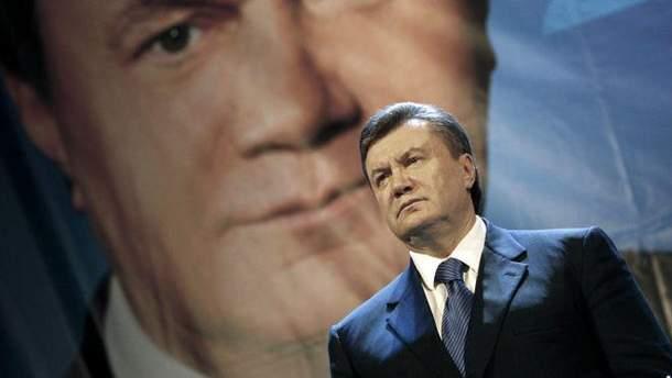 """""""Сім'ю Януковича"""" позбавили півтонни золота"""