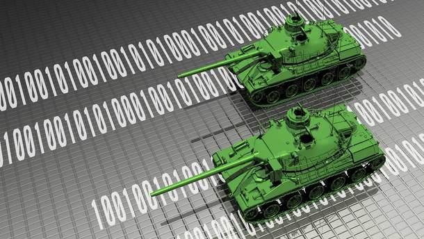 Кибервойна России против Запада может привести к реальным военным действиям