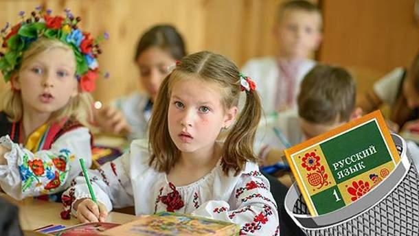 В Обухові в одному з класів місцевої школи більше не вивчатимуть російську