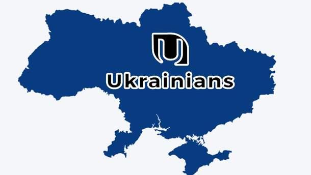 Соцмережа Ukrainians: розробка припиняється