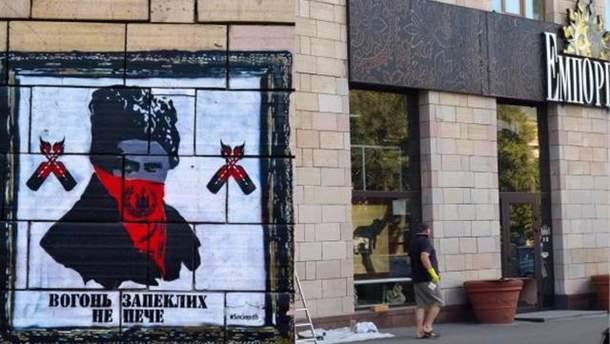 "Скандал с ""иконами революции"" в Киеве"