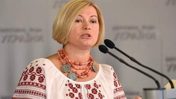 Введение миротворцев на Донбасс: Геращенко раскритиковала условие Путина