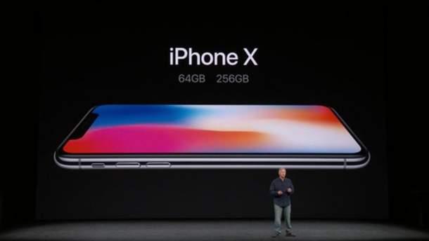 Презентація iPhone 8, iPhone 8 Plus та  iPhone X: онлайн