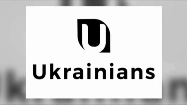 The Ukrainians припиняє роботу