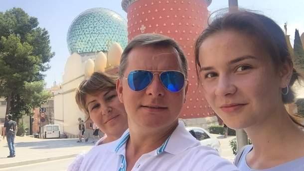 Ляшко с семьей в Барселоне