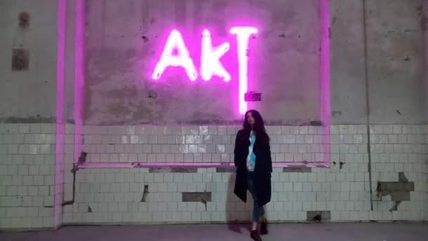 Куратор культурного простору АkT Аліса Якубович