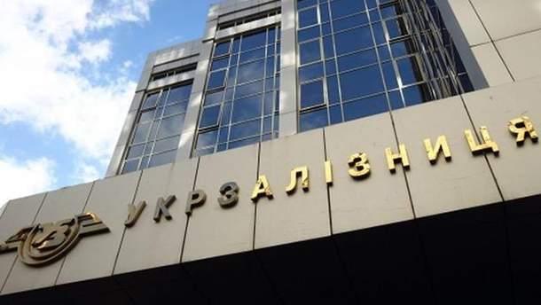 """В подразделениях """"Укрзализныци"""" проводятся обыски"""