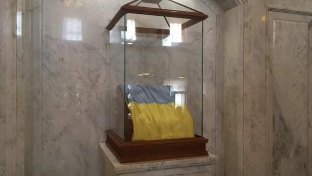 Прапор України у Верховній Раді