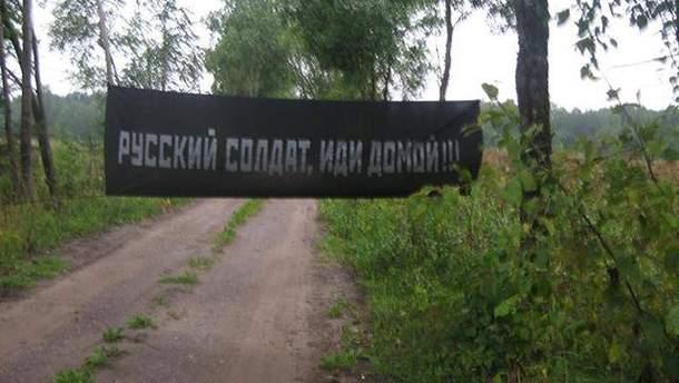 """Белорусы протестуют против военных учений с Россией """"Запад-2017"""""""