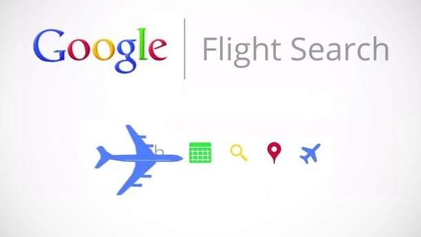 Google Flights та Google Авіаквитки