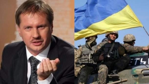 """Термин """"АТО"""" давно надо было изменить, но не объявлять войну, считает Чорновил"""