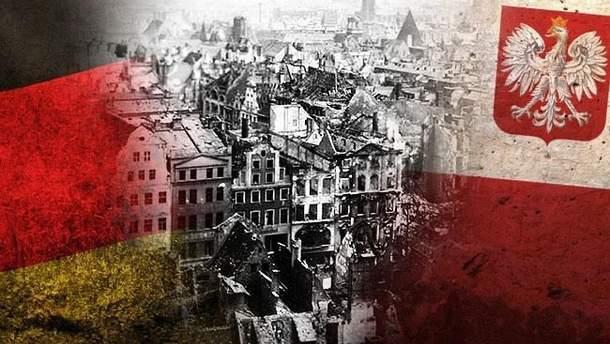 Польша может запросить у Германии триллион долларов компенсаций