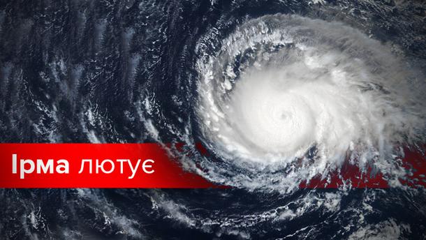 Ураган Ірма: потужність і куди прямує