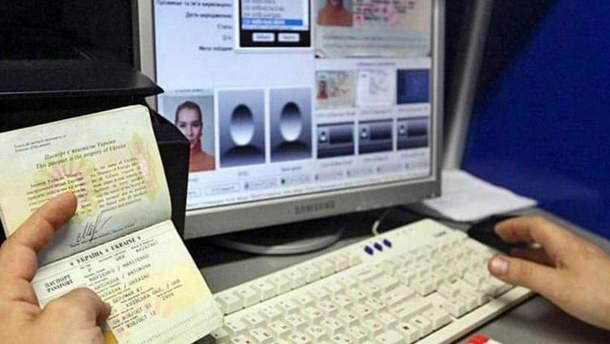 Біометричний контроль на кордоні з Україною