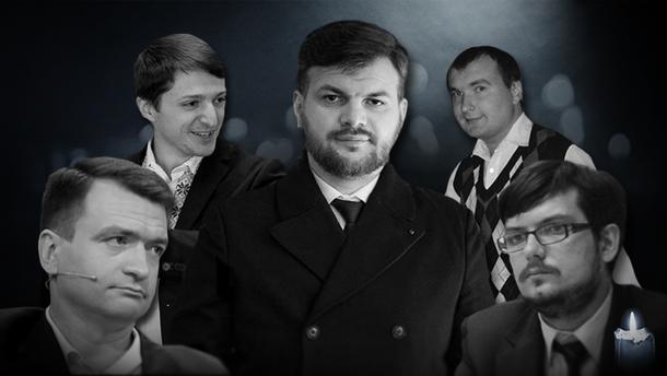 В ДТП на Ровенщине погибли политологи и журналист