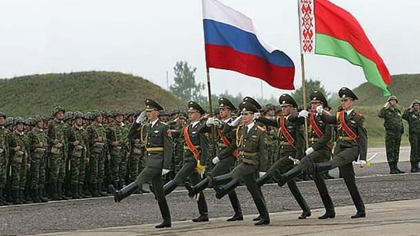 Российско-белорусские военные учения