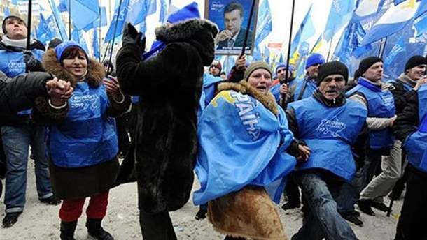 """Мітинг прихильників """"Партії регіонів"""""""
