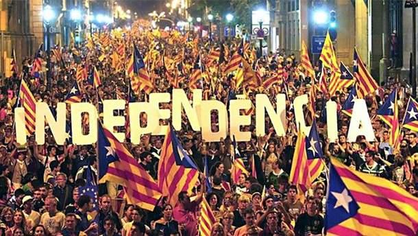 Каталонія хоче здобути незалежність