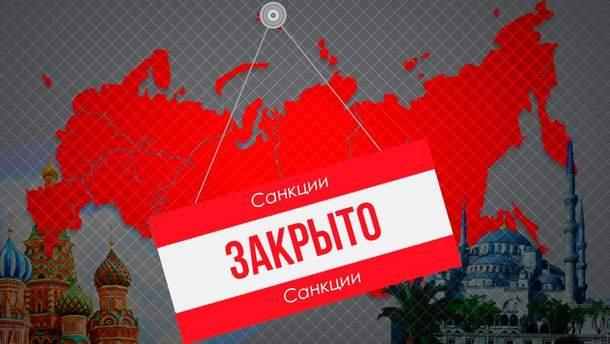 ЄС продовжить нові санкції проти Росії 14 вересня