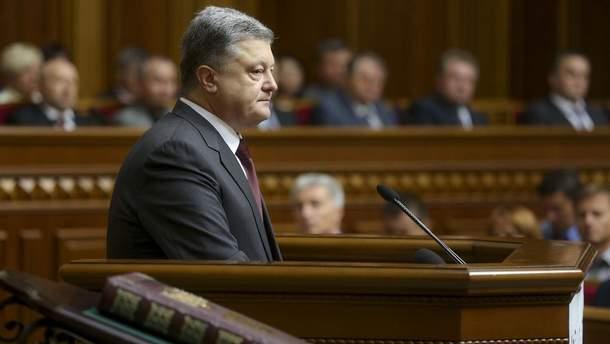 Петро Порошенко виступає у Верховній Раді