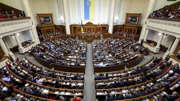 Петр Порошенко выступает перед Верховной Радой