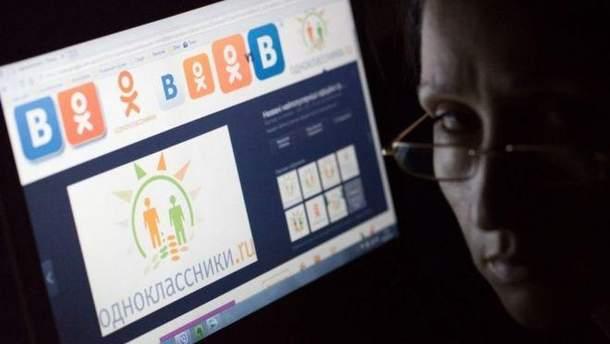 Порошенко сделал заявление относительно российских соцсетей в Украине