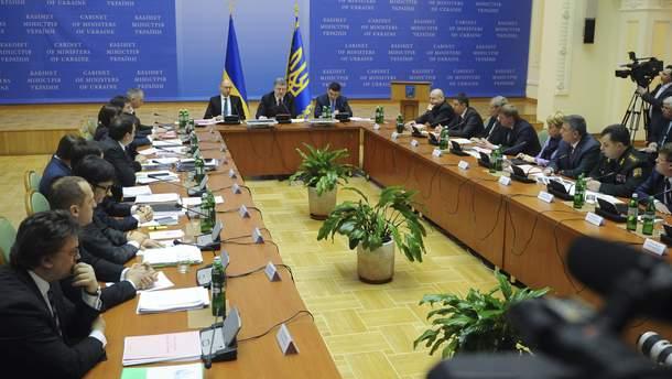 Засідання уряду України