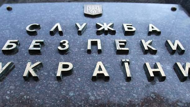 СБУ заявила про звільнення понад 3 тисяч осіб з полону бойовиків з початку війни на Донбасі