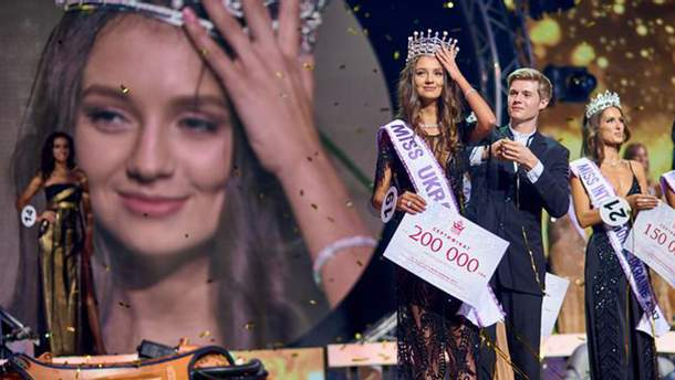 """Победительница """"Мисс Украина 2017"""" – Полина Ткач из Киева"""