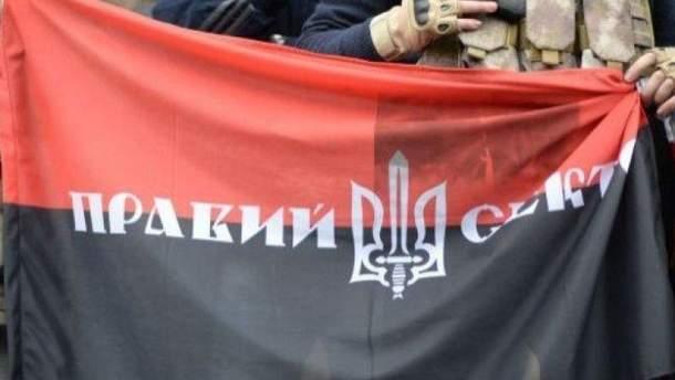 """Бійців """"Правого сектора"""" переслідують у Росії"""