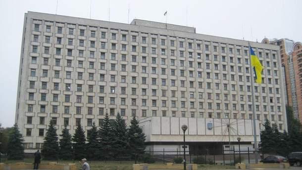Київоблрада