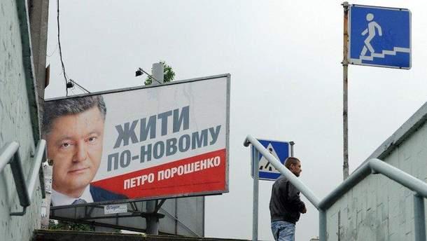 Как Порошенко представляет себе реинтеграцию территорий, захваченных боевиками?