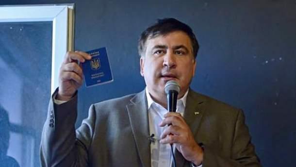 Повернення Саакашвілі: ДПСУ посилить наряди на кордоні
