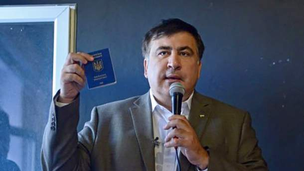 Возвращение Саакашвили: ГНСУ усилит наряды на границе