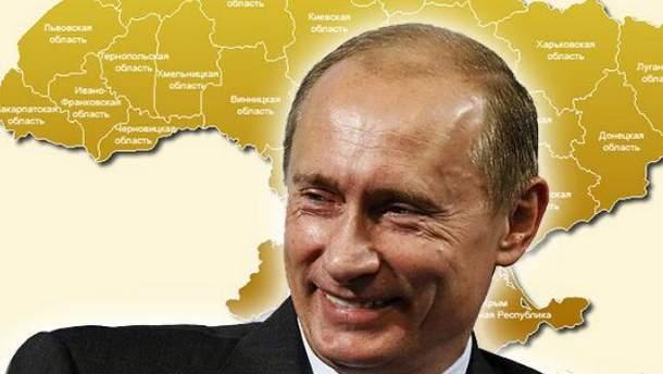 Путин пытается изолировать Украину