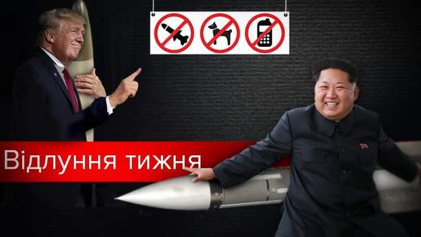 Нові ядерні випробовування Пхеньяна: як відповість США?