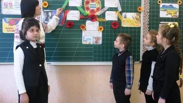 В Херсоне уволят директоров школ, не перешедших на украинский язык (иллюстративное фото)