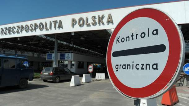 Україно-польський кордон
